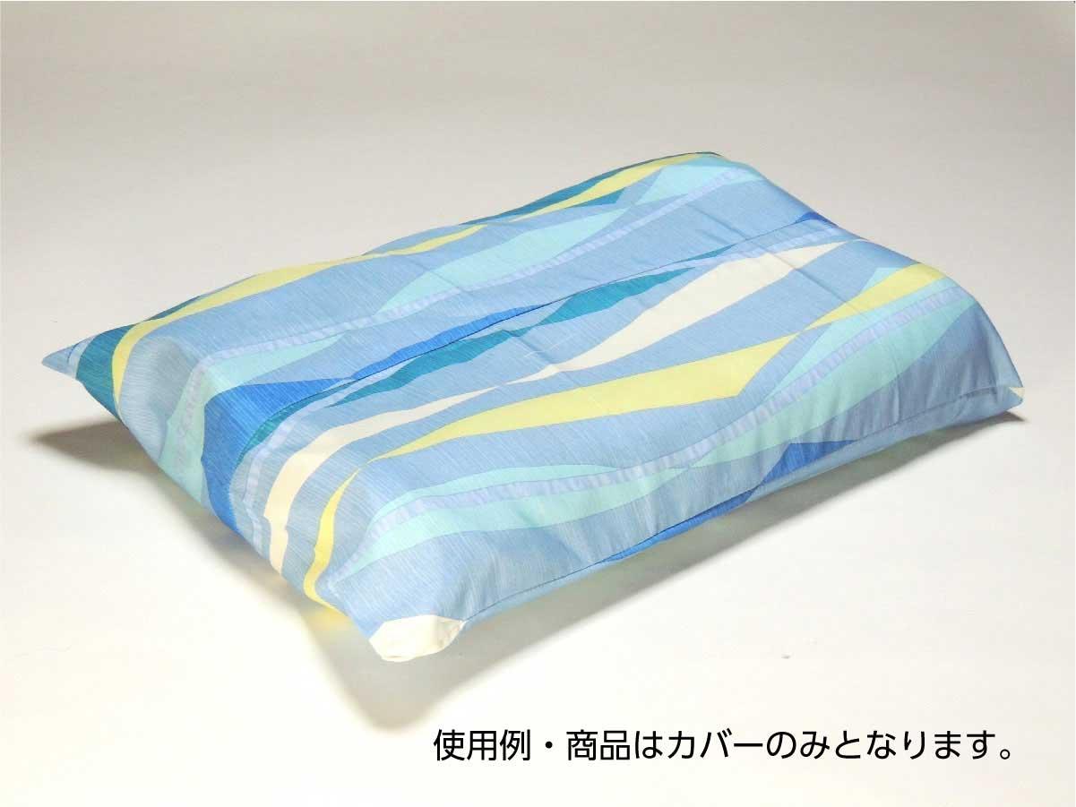 枕カバー10枚セット
